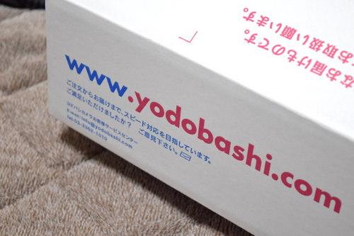 DSC_0001_00001.jpg