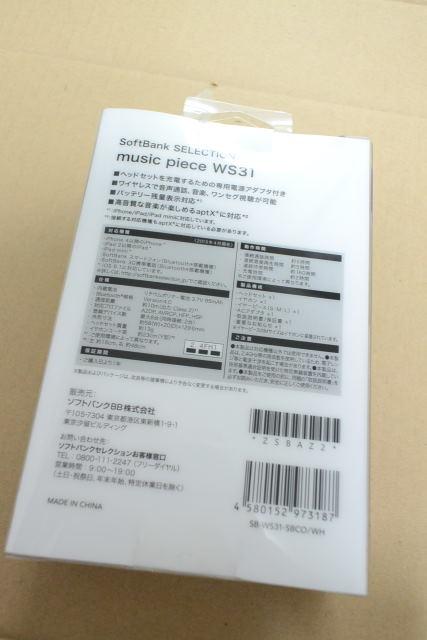 DSC_0200_00002.jpg
